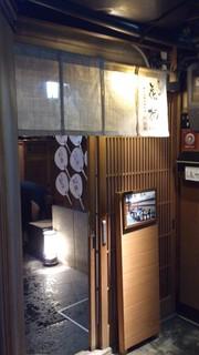 先斗町 花柳(木屋町・先斗町/懐石(懐石料理))  …